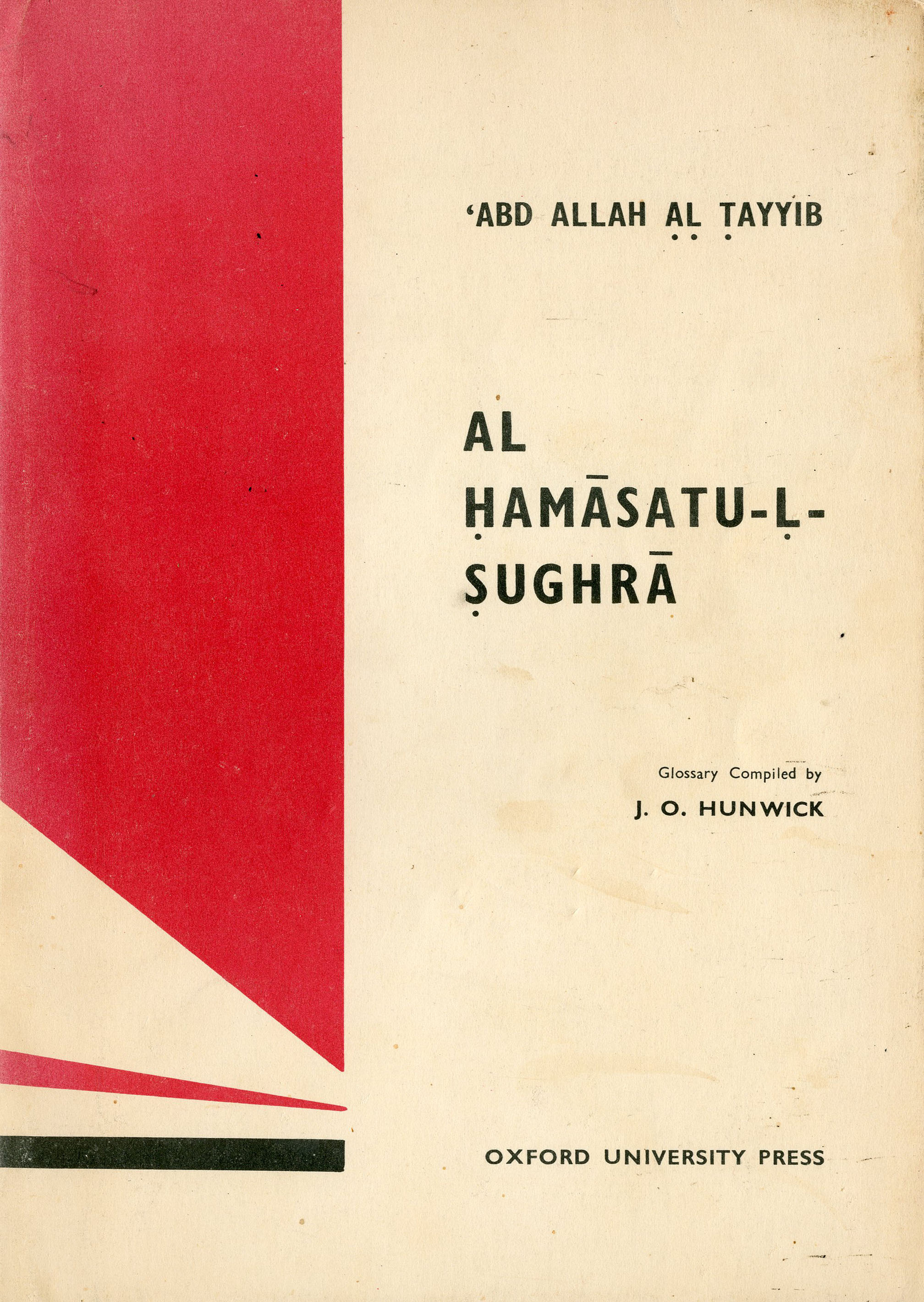 T?ayyib, ?Abd Alla?h, al-H?ama?sah al-sughra? , PJ7641 .T37 1964, Special Collections Research Center.